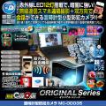 ��������� ���ȥ���� ����CAMCAM ���ȥ��५�� ORIGINAL Series ���ꥸ�ʥ륷��� mc-od035 �ֻ�������� �ȳ���Ĺ3�����ݾ� �����ͥ��ݡ��ȴ��� ���ѥ������ ���������