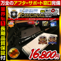 ��������� ���ȥ���� ����CAMCAM ���ȥ��५�� ORIGINAL High Class Series ���ꥸ�ʥ�ϥ����饹����� mc-p009 �ڥ���� 1080P ���С��ե�� �ȳ���Ĺ3�����ݾ� �����ͥ��ݡ��ȴ��� ���ѥ������ ���������