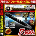 ��������� ���ȥ���� ����CAMCAM ���ȥ��५�� ORIGINAL High Class Series ���ꥸ�ʥ�ϥ����饹����� mc-p010 �ڥ���� 720P �ȳ���Ĺ3�����ݾ� �����ͥ��ݡ��ȴ��� ���ѥ������ ���������