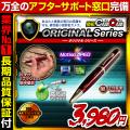 ��������� ���ȥ���� ����CAMCAM ���ȥ��५�� ORIGINAL Series ���ꥸ�ʥ륷��� mc-p011 �ڥ���� �ȳ���Ĺ3�����ݾ� �����ͥ��ݡ��ȴ��� ���ѥ������ ���������