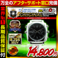��������� ���ȥ���� ����CAMCAM ���ȥ��५�� ORIGINAL HIGH CLASS Series ���ꥸ�ʥ�ϥ����饹����� mc-w059 �ӻ�������� MOV �ȳ���Ĺ3�����ݾ� �����ͥ��ݡ��ȴ��� ���ѥ������