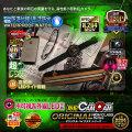 ��������� ���ȥ���� ����CAMCAM ���ȥ��५�� ORIGINAL HIGH CLASS Series ���ꥸ�ʥ�ϥ����饹����� mc-w065 �ӻ�������� MOV �ȳ���Ĺ3�����ݾ� �����ͥ��ݡ��ȴ��� ���ѥ������