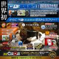 小型カメラ 防犯カメラ 防犯CAMCAM 防犯カムカム ORIGINAL HIGH CLASS Series オリジナルハイクラスシリーズ mc-w070 腕時計型カメラ MOV 業界最長3ヶ月保証 お客様サポート完備 スパイカメラ