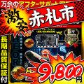 ����̵�� ��������� ���ȥ���� FHD1080P H264 ���ĥ�˥åȥ���� ���ȥ��५�������� UT001 mc-ut001