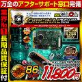 ��������� ���ȥ���� ����CAMCAM ���ȥ��५�� ORIGINAL HIGH CLASS Series ���ꥸ�ʥ�ϥ����饹����� mc-ut002 �������ĥ�˥å� 720P MOV ���ݡ��ȴ��� ���ѥ������