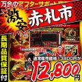��������� ���ȥ���� ����CAMCAM ���ȥ��५�� ORIGINAL HIGH CLASS Series ���ꥸ�ʥ�ϥ����饹����� mc-ut003 �������ĥ�˥å� 720P 2000����� ���ݡ��ȴ��� ���ѥ������