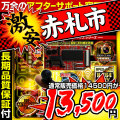 ��������� ���ȥ���� ����CAMCAM ���ȥ��५�� ORIGINAL HIGH CLASS Series ���ꥸ�ʥ�ϥ����饹����� mc-ut004 �������ĥ�˥å� 720P 2000����� ���ݡ��ȴ��� ���ѥ������