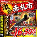 ��������� ���ȥ���� ����CAMCAM ���ȥ��५�� PRO Series �ץ?��� mc-ut007wide �������ĥ�˥å� 720P Ķ����160�� �����ͥ��ݡ��ȴ��� ���ѥ������ ���������