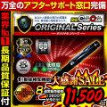 ��������� ���ȥ���� ����CAMCAM ���ȥ��५�� ORIGINAL Series ���ꥸ�ʥ륷��� mc-p004 �ڥ���� 720P ���С��ե�� �ȳ���Ĺ3�����ݾ� �����ͥ��ݡ��ȴ��� ���ѥ������ ���������