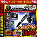 ��������� ���ȥ���� ����CAMCAM ���ȥ��५�� ORIGINAL Series ���ꥸ�ʥ륷��� mc-p006 �ڥ���� 1080P ���С��ե�� �ȳ���Ĺ3�����ݾ� �����ͥ��ݡ��ȴ��� ���ѥ������ ���������
