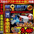 ��������� ���ȥ���� ����CAMCAM ���ȥ��५�� SECURITY Series �������ƥ������ sc-sd001 ���������ȥ���� VGA �ɿ� �ȳ���Ĺ3�����ݾ� �����ͥ��ݡ��ȴ��� ���ѥ������ ���������