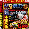 ��������� ���ȥ���� ����CAMCAM ���ȥ��५�� SECURITY Series �������ƥ������ sc-sd002 ���������ȥ���� 720P �ɿ� �ȳ���Ĺ3�����ݾ� �����ͥ��ݡ��ȴ��� ���ѥ������ ���������