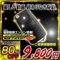 ��������� ���ȥ���� ����CAMCAM ���ȥ��५�� ANOTHER Series ���ʥ�������� mc-k006 �����쥹������� H.264 HD720P �ȳ���Ĺ3�����ݾ� �����ͥ��ݡ��ȴ��� ���ѥ������ ���������