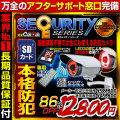 ��������� ���ȥ���� ����CAMCAM ���ȥ��५�� SECURITY Series �������ƥ������ sc-sd001 ���������ȥ���� VGA �ɿ� ���ѥ������