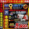 ��������� ���ȥ���� ����CAMCAM ���ȥ��५�� SECURITY Series �������ƥ����꡼�� sc-sd002 ���������ȥ���� 720P �ɿ� ���ѥ������