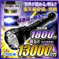 [����̵��] �������� LED�������� LED�饤�� �ϥ�ǥ��饤�� ����饤�� Ķ����13000�롼������� �ɿ� CREE�� �����η����ѥ饤�� sl13000lm