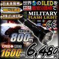�������� LED�������� LED�饤�� �ϥ�ǥ��饤�� ����饤�� Ķ����1600�롼������� �ɿ� CREE�� sl1600lm-001