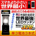 ��� �������� LED�������� LED��� �ϥ�ǥ��饤�� ����饤�� Ķ����320�롼��� IGNUS/�����ʥ� CREE��