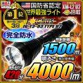 LED�������� LED�饤�� ���� 4000�롼������� �ϥ�ǥ��饤�� �������ӥ��å� IG-T3-03 IGNUS �����ʥ� �Ƕ�̵�� fl-1800lm-001