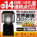 ��� �������� LED�������� LED��� �ϥ�ǥ��饤�� ����饤�� Ķ����620�롼��� IGNUS/�����ʥ� CREE��