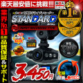 ドライブレコーダー 車載カメラ HD画質 720P 赤外線6灯搭載 高画質録画ca-drv-010