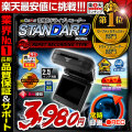 �ɥ饤�֥쥳������ �ֺܥ���� HD��� 720P �ֳ���4����� ����Ͽ�� ca-drv-014