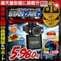 ドライブレコーダー 車載カメラ HD画質 720P 夜間暗視撮影 高画質録画 dr-tlhe-500f
