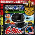 ドライブレコーダー 車載カメラ 防犯カメラ ドライブレコーダ ca-drv-024【卸値特価】 ca-drv-024