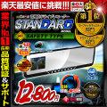 ドライブレコーダー 車載カメラ Gセンサー搭載 フルHD1080P録画 ミラータイプ ドライブレコーダ ドラレコ ca-drv-029