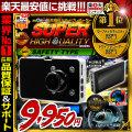 ドライブレコーダー 車載カメラ HD画質 1080P 高画質録画 セーフティタイプ ca-drv-034