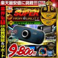 ドライブレコーダー 車載カメラ HD画質 1080P 高画質録画 セーフティタイプ ca-drv-035