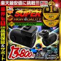ドライブレコーダー 車載カメラ HD画質 1080P 高画質録画 セーフティタイプ ca-drv-036