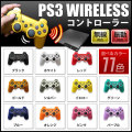 PlayStation3 �ץ쥹��3 ̵������ȥ?�顼 �磻��쥹����ȥ?�顼 ��5�� PS3�� �����ɥѡ��ƥ��� PS3����ȥ?�� �ߴ�����ȥ?�顼 zak-ps3cnt