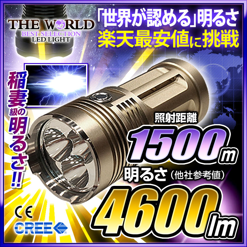LED�������� LED�ϥ�ǥ��饤�� ����4600�롼��� �ɿ� �����ȥɥ� �ɺ� CREE�� �����η����ѥ饤�� sl2730lm_bz