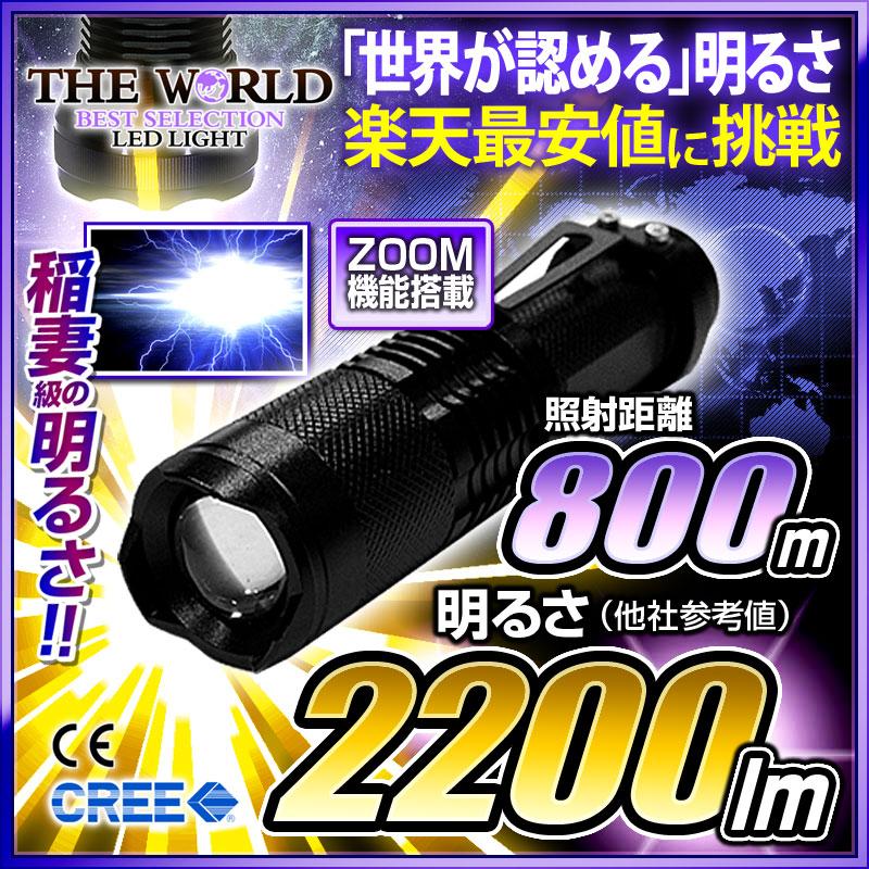 LED�������� LED�ϥ�ǥ��饤�� ����2200�롼��� �����ȥɥ� �ɺ� CREE�� �����η����ѥ饤�� sl910lm