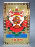 八宝吉祥カード
