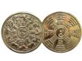4寸十二支八卦古銭
