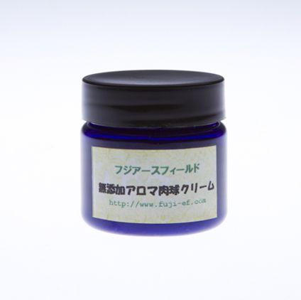 肉球クリーム(30ml)