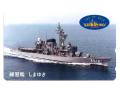海上自衛隊・練習艦しまゆき テレカ