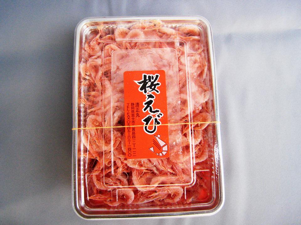 駿河湾でとれる身のしまった桜えびを急速冷凍