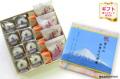菓子詰め合わせ「祝富士山世界文化遺産セット」