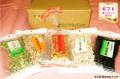 富士山特選落花生菓子4種+富士の豆板セット