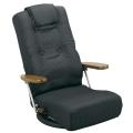 座椅子YS-1300HR