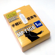 MP-T1GB01