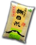大分玖珠九重の棚田米