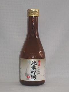 福美人 純米吟醸 300ml X 6本セット