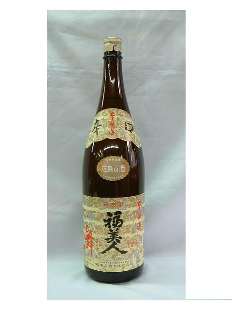 福美人 本醸造 舞 1,800ml
