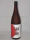 1481【山の壽酒造/福岡】 山の壽 純米吟醸 山田錦 1800ml