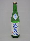 1878 【嘉美心酒造/岡山】嘉美心 瓶囲い 特別純米生原酒 720ml