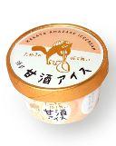 2995 【食品】博多 甘酒アイス たぬきの振る舞い 1個(85ml)